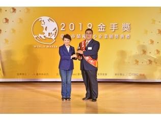 喬光科技榮獲2019 台中市第19屆金手獎績優廠商