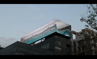 喬光科技裸眼3D-海浪篇