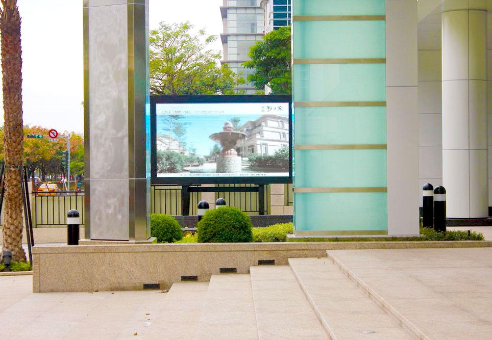 豐邑建設-P10戶外LED全彩電視牆