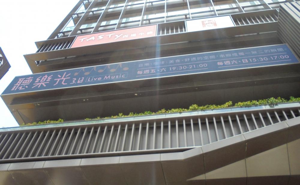 金典綠園道-P16戶外LED電視牆