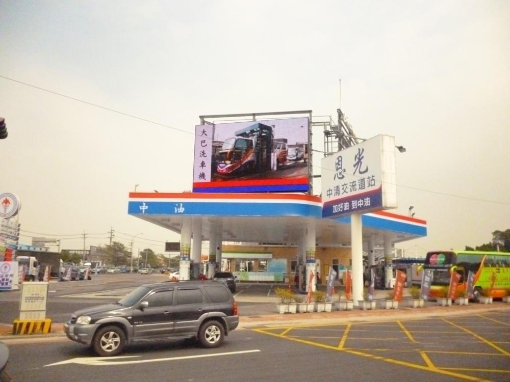 恩光加油站-P20戶外LED電視牆