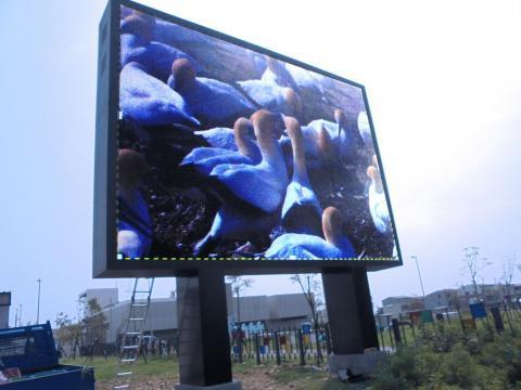 大埔美精密機械園區-P20戶外LED電視牆