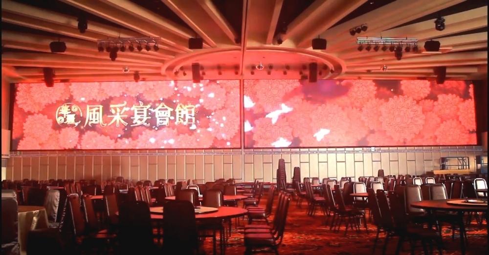 新竹華麗風采宴會廳-P6室內LED電視牆