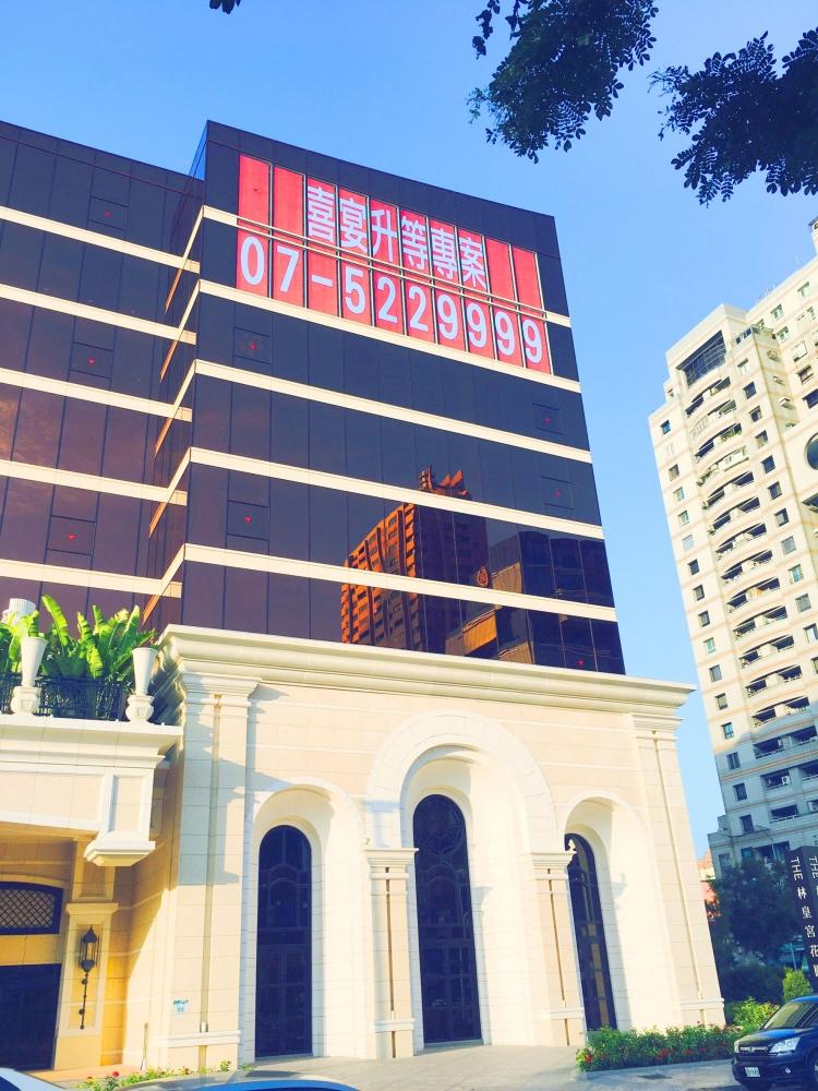 林皇宮-P10戶外LED電視牆