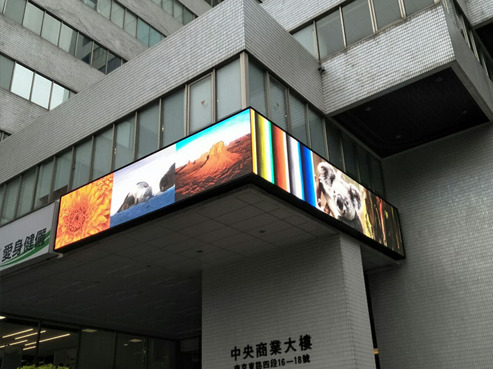 墨上建築事務所-P6室外LED電視牆