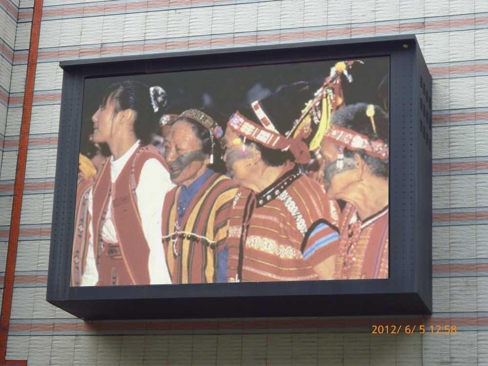 烏來泰雅博物館-P10戶外LED電視牆
