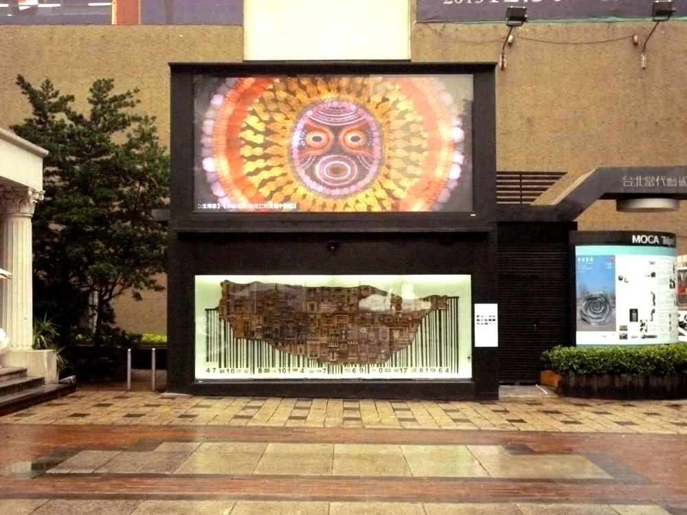 台北當代藝術館-P4室內LED電視牆