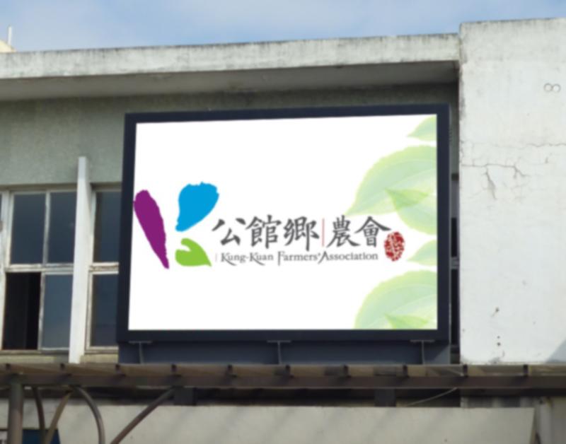 公館農會-P10戶外LED電視牆