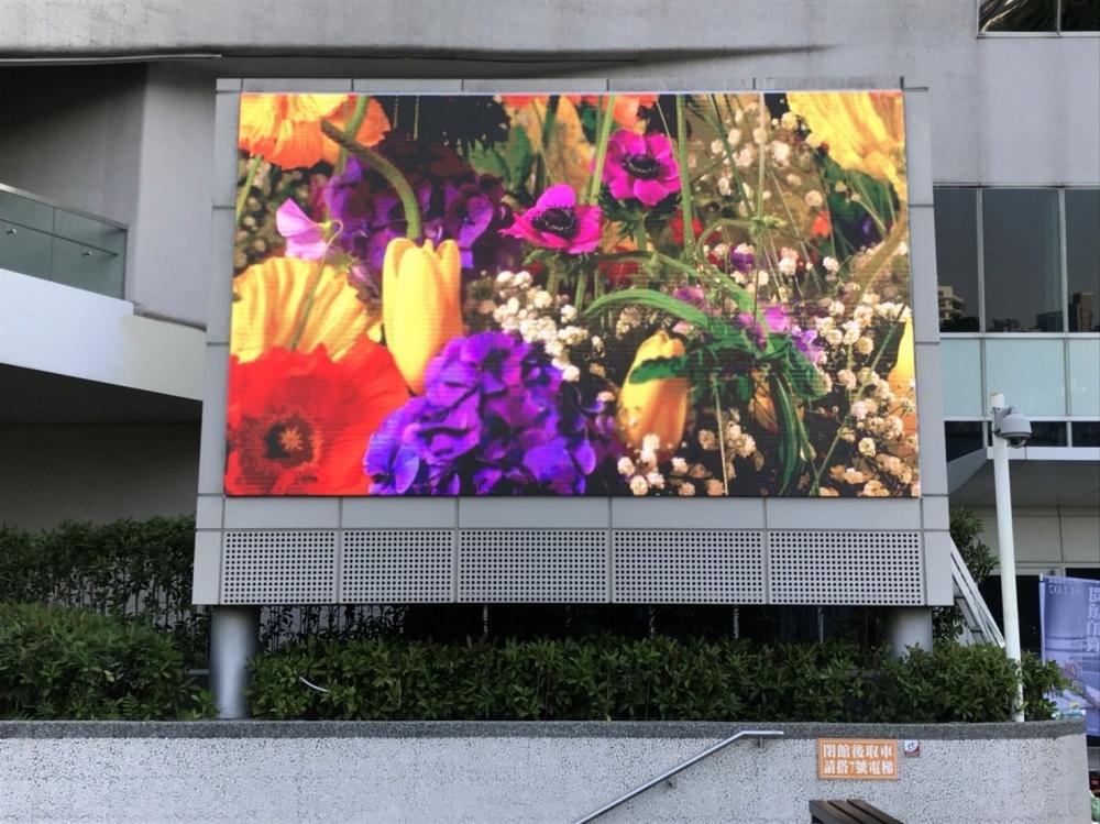 台中國立公共資訊圖書館-P5戶外LED電視牆