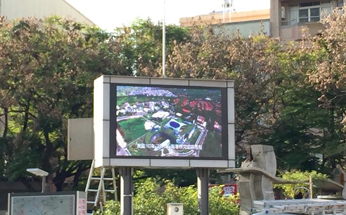 南投市公所-P10戶外LED電視牆