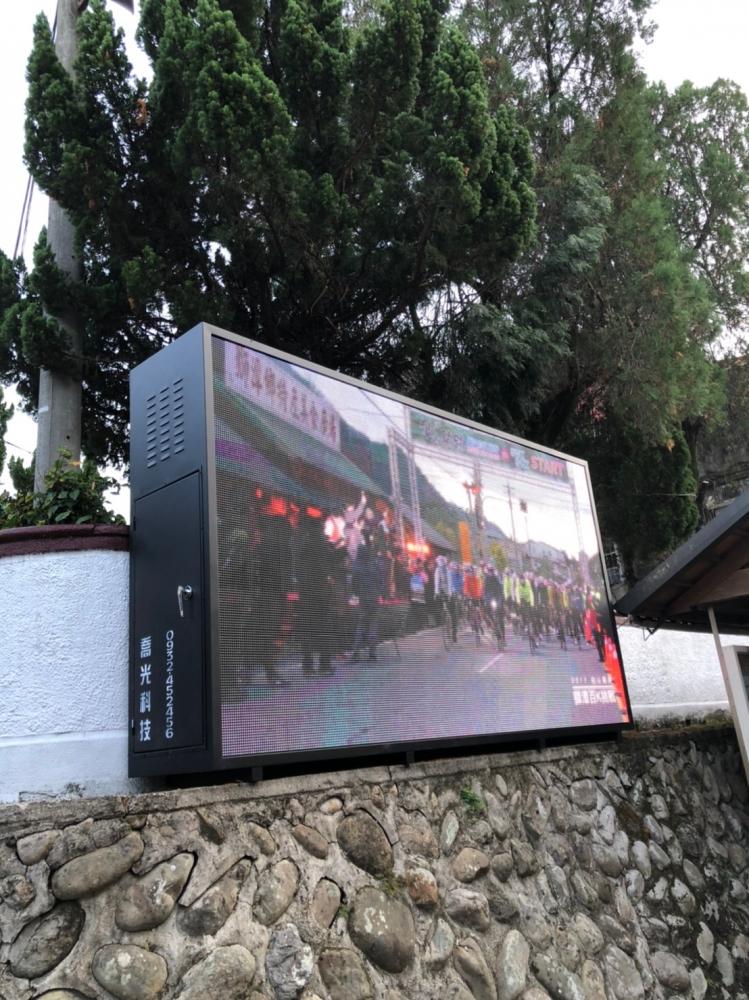 獅潭鄉汶水派出所-P10戶外LED電視牆
