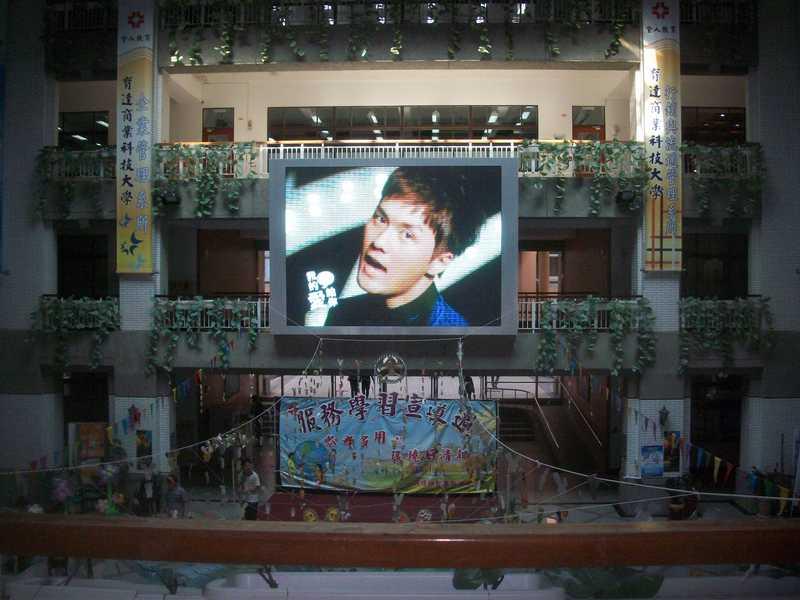 育達科技大學-P10戶外LED電視牆