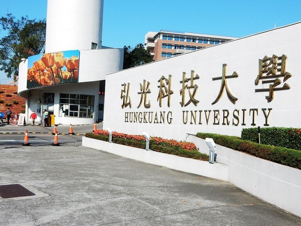 弘光科技大學-P16戶外LED電視牆