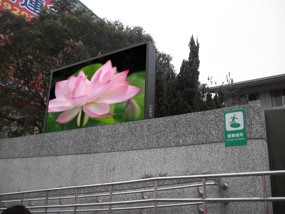 太平國中-P10戶外LED電視牆