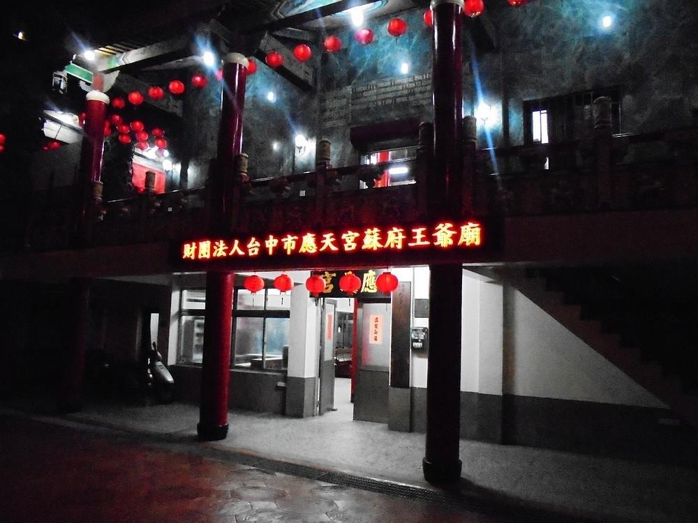 應天宮-P10戶外LED電視牆