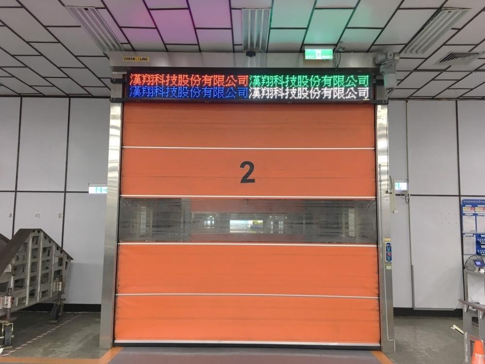漢翔航空-P10室內LED字幕機