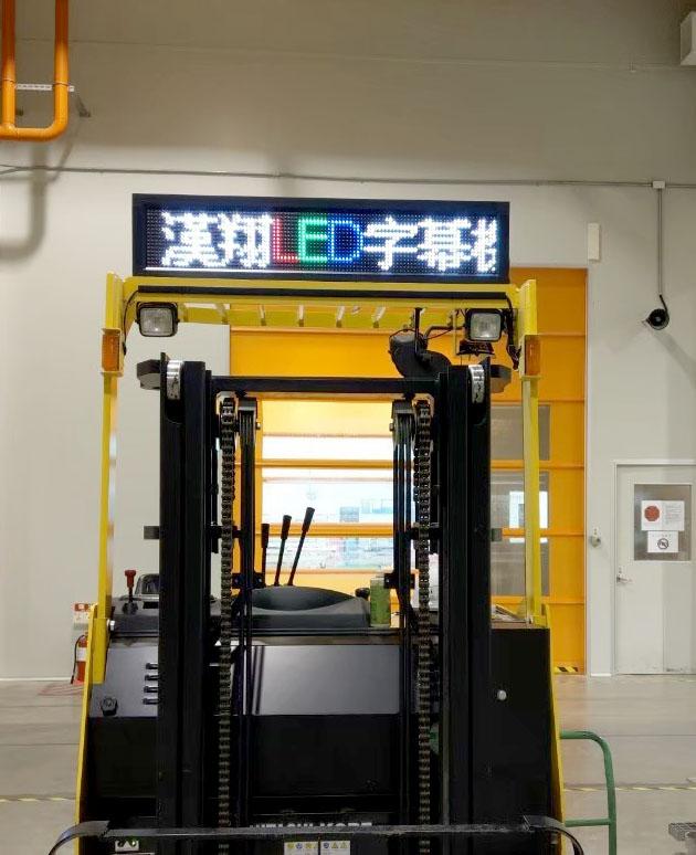 漢翔沙鹿廠19廠區-P10室內LED電視牆-2