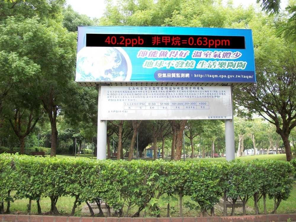 春社公園即時監控-P10單紅戶外LED字幕機