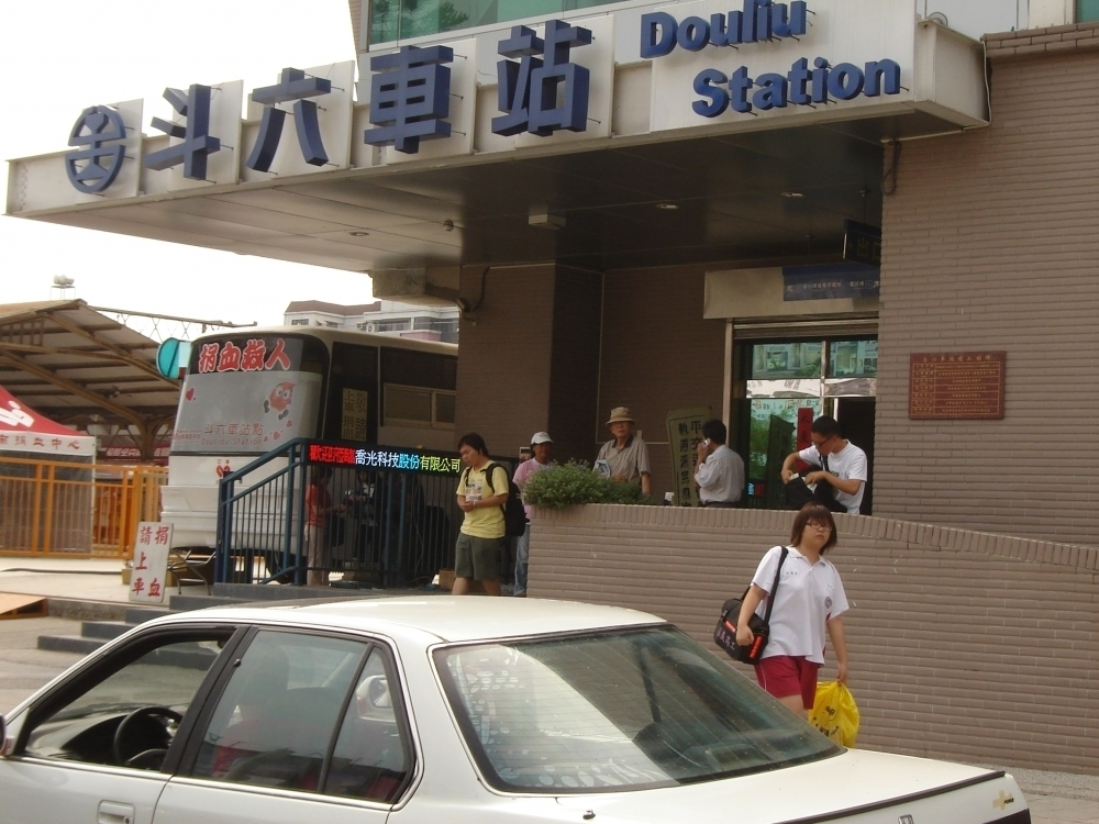 斗六車站-P10戶外LED字幕機