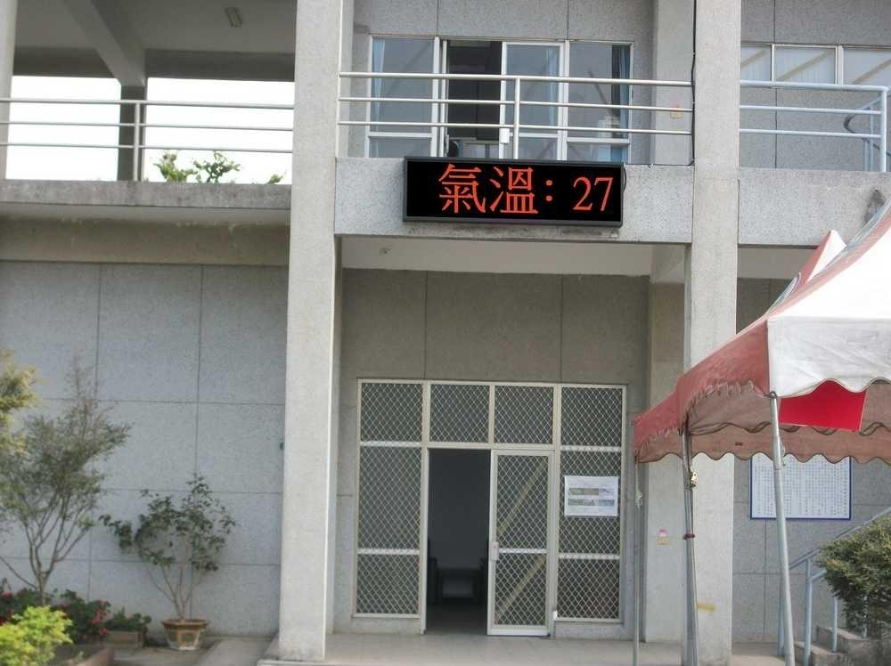 兵整中心辦公室-P16單紅LED戶外字幕機