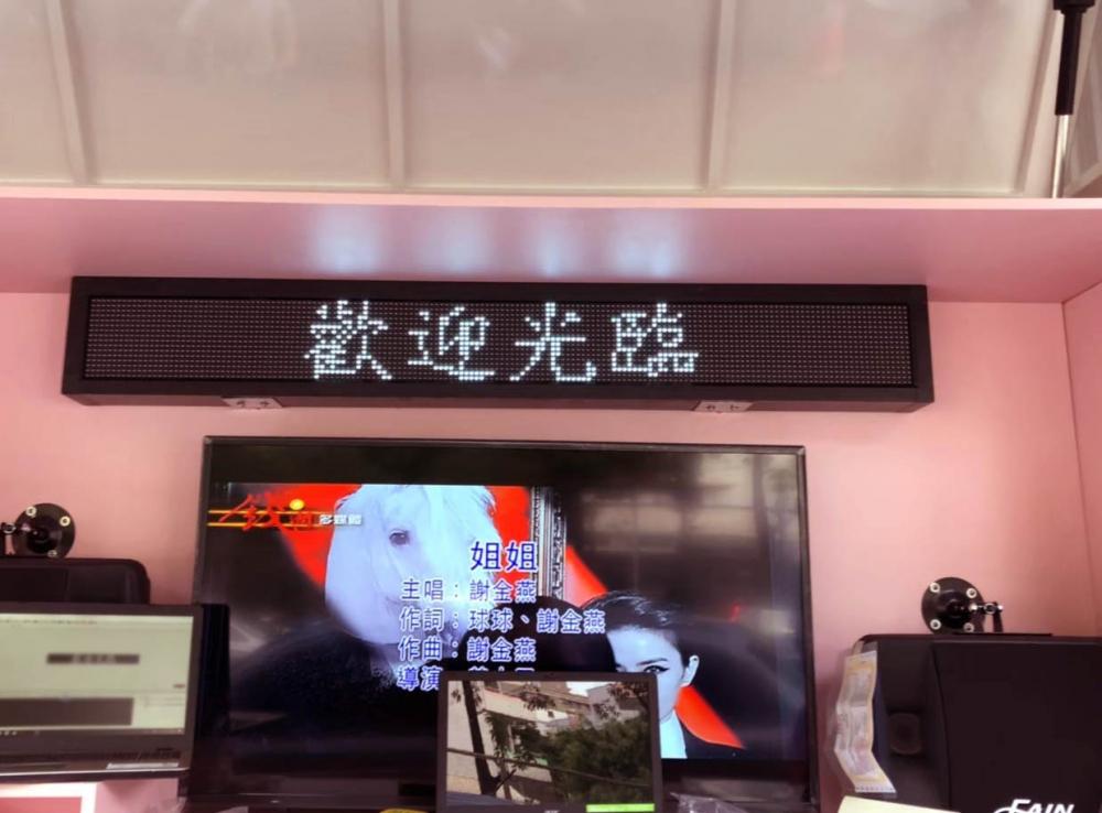 國際獅子會-P10廣告車字幕機-1