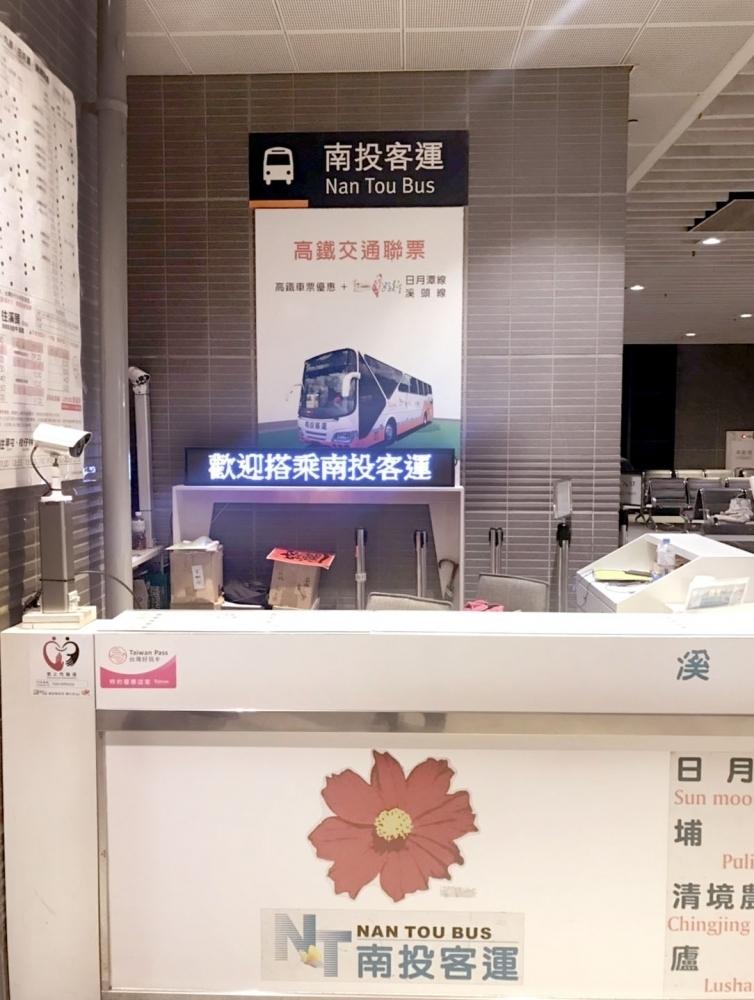 烏日高鐵南投客運-P6戶外LED字幕機