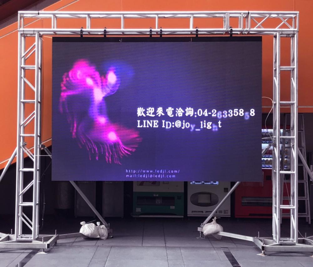 旌旗教會-P4.81戶外LED電視牆 租賃-1