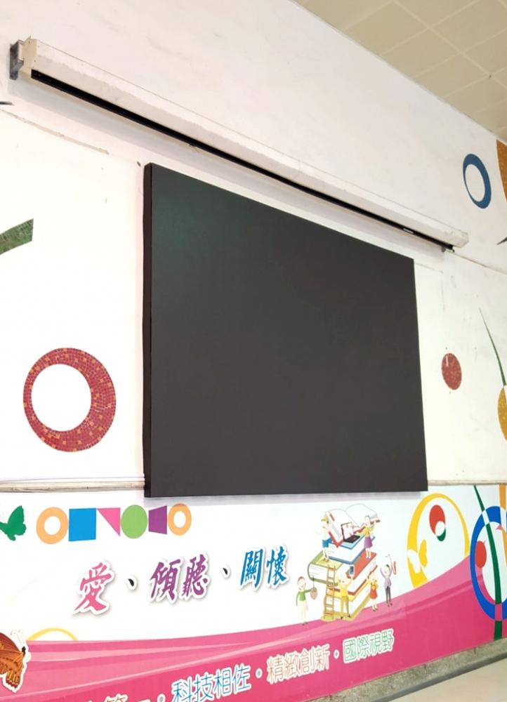 港坪國小-P3室內LED 電視牆-1