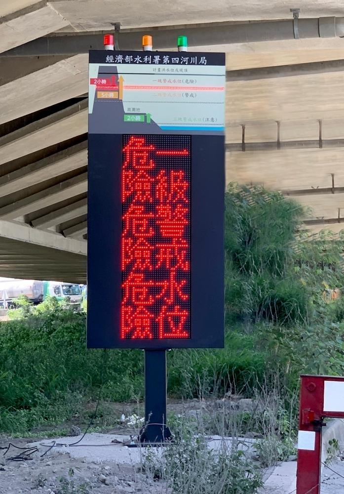 彰化西濱大橋-P20 戶外LED水位偵測顯示幕