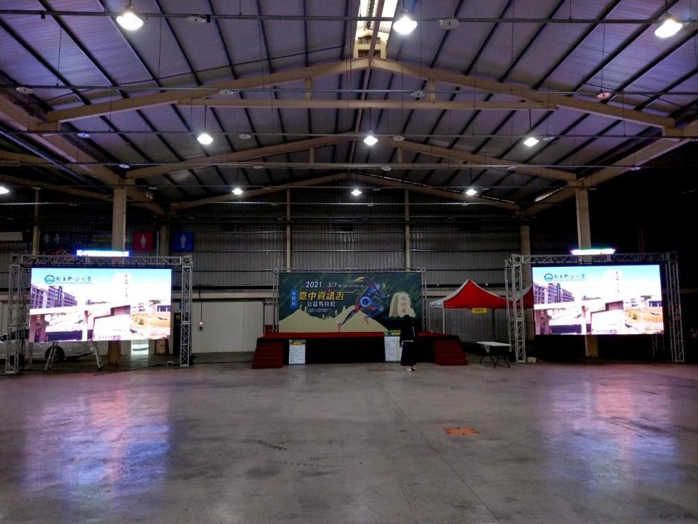 臺中市資訊盃公益馬拉松 租賃- P2.5 LED 電視牆