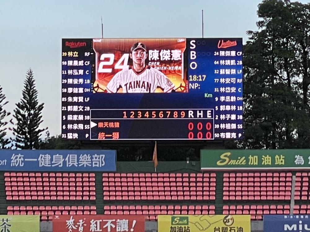 台南棒球場-P10室外LED電視牆