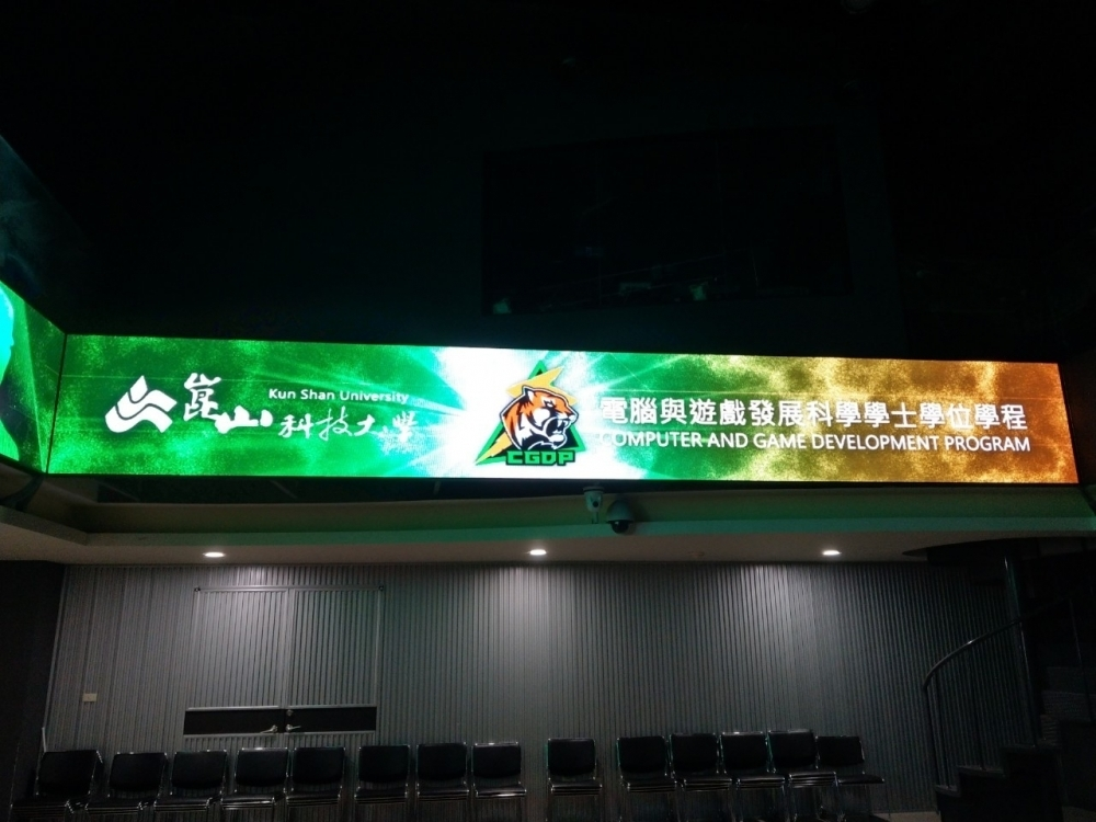 崑山科技大學-P3室內LED電視牆
